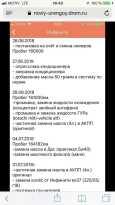 Infiniti G35, 2008 год, 790 000 руб.