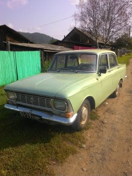Саяногорск 408 1970