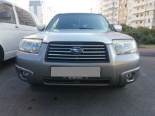 Туапсе Forester 2006