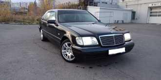 Барнаул S-Class 1998