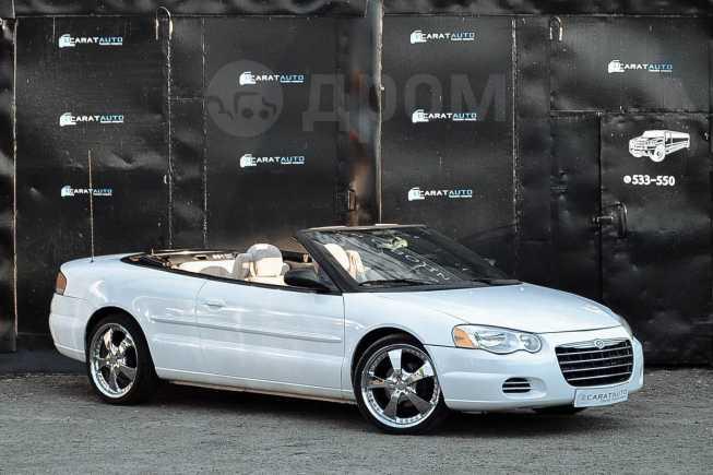 Chrysler Sebring, 2003 год, 610 000 руб.