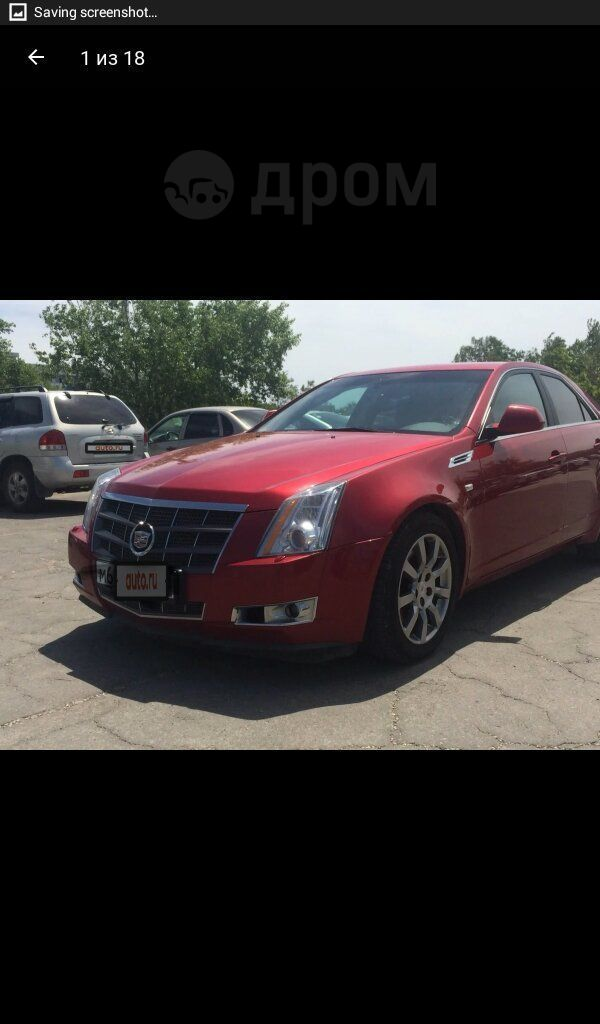 Cadillac CTS, 2009 год, 750 000 руб.