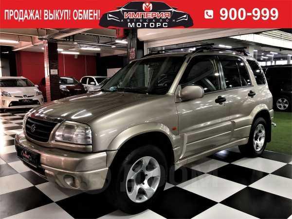 Suzuki Grand Vitara, 2003 год, 579 000 руб.