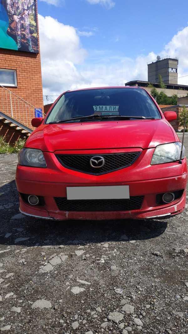 Mazda MPV, 2003 год, 330 000 руб.
