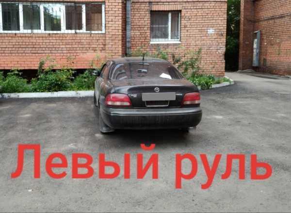 Mazda 626, 1998 год, 159 999 руб.