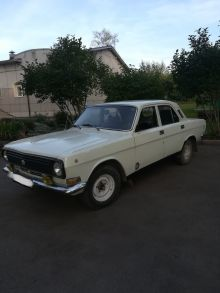 Кемерово 24 Волга 1973