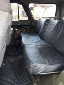 Иркутск 469 2003