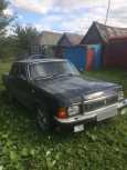 ГАЗ 3102 Волга, 2005 год, 65 000 руб.