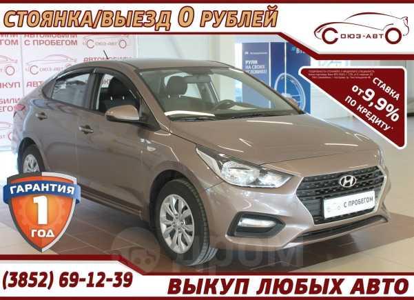 Hyundai Solaris, 2018 год, 880 000 руб.