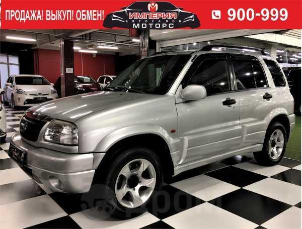 Suzuki Grand Vitara, 2004 год, 559 000 руб.