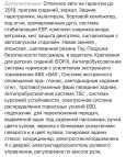 Лада Х-рей, 2016 год, 650 000 руб.