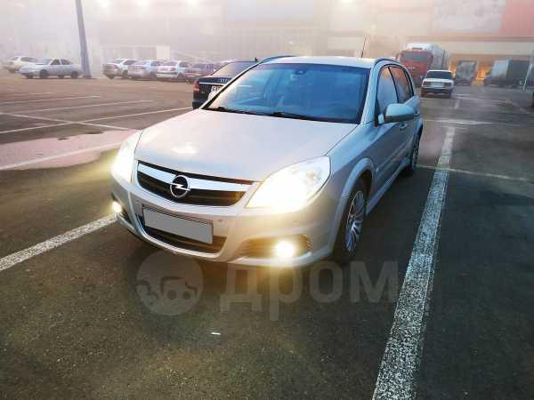 Opel Vectra, 2006 год, 325 000 руб.