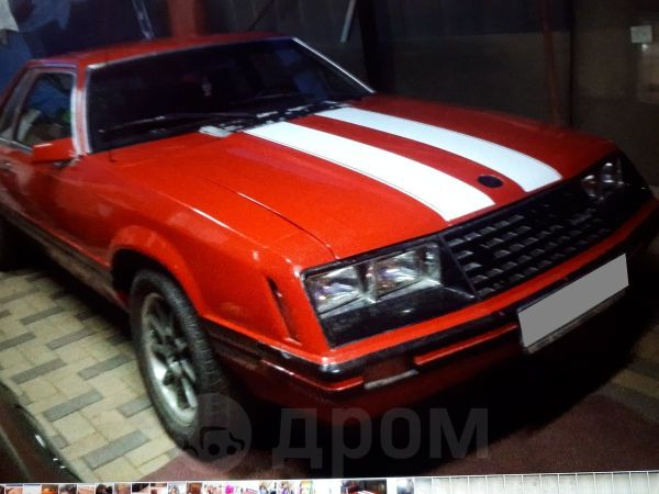 Ford Mustang, 1985 год, 550 000 руб.
