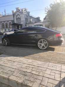 Екатеринбург A5 2011