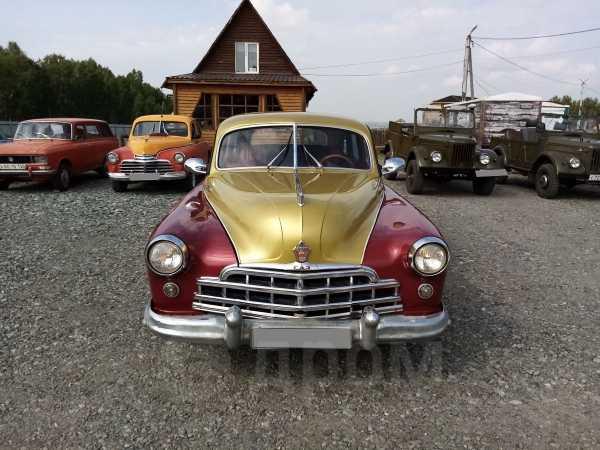 ГАЗ 12 ЗИМ, 1954 год, 1 900 000 руб.