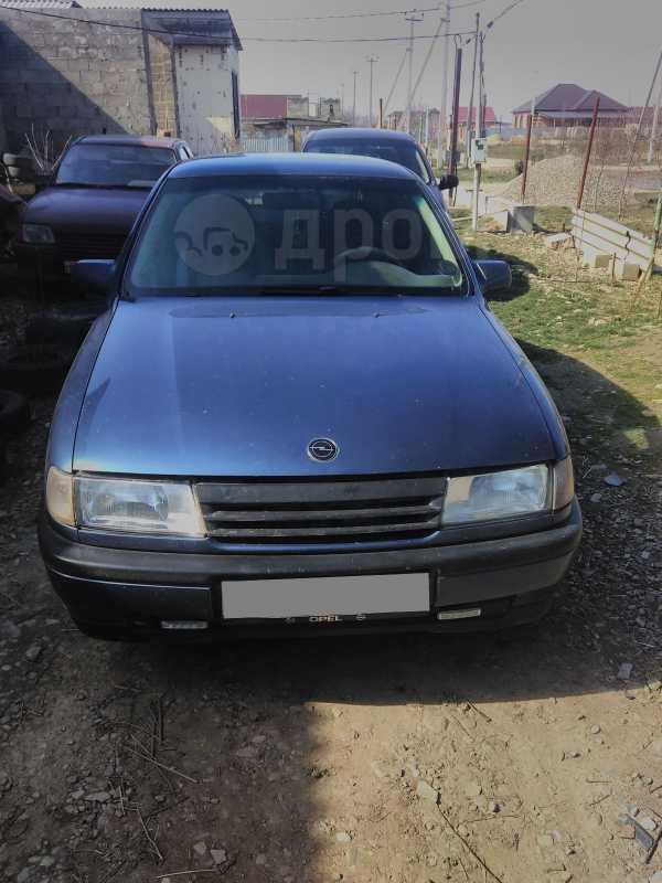 Opel Vectra, 1988 год, 70 000 руб.