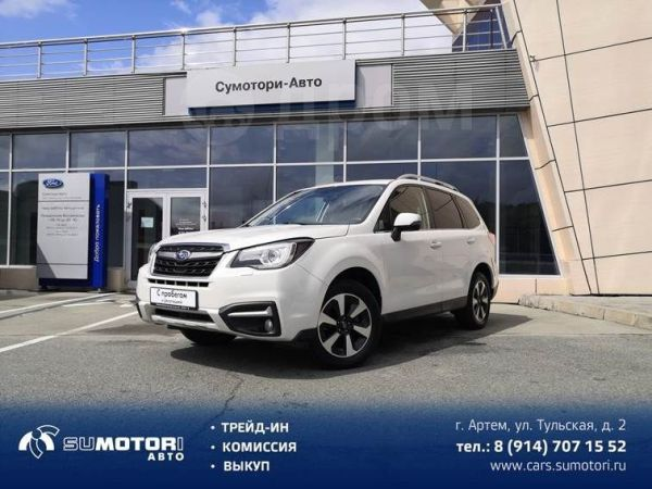 Subaru Forester, 2017 год, 1 670 000 руб.