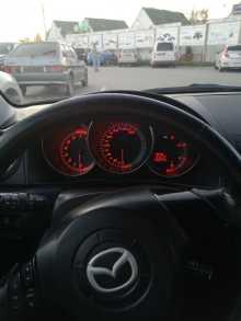 Коломна Mazda3 2008