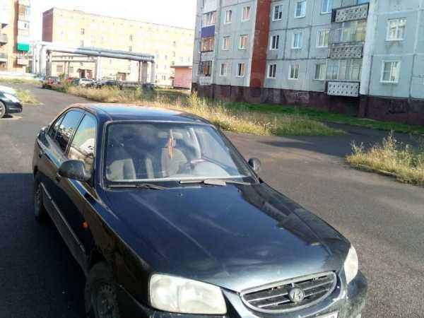 Hyundai Accent, 2008 год, 154 999 руб.