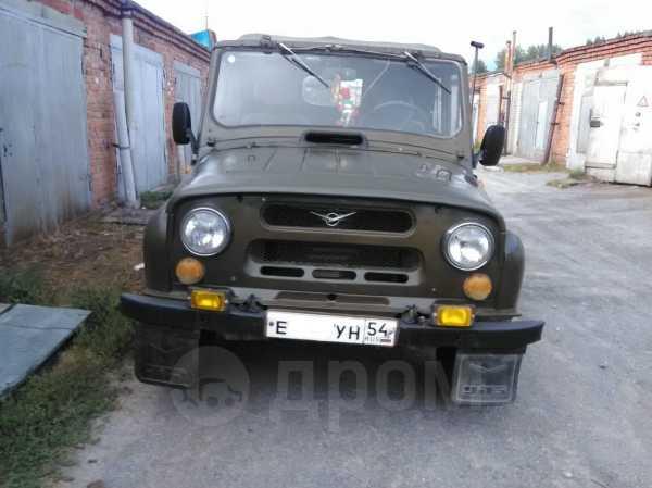 УАЗ 3151, 1991 год, 120 000 руб.