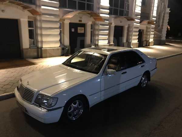 Mercedes-Benz S-Class, 1996 год, 490 000 руб.