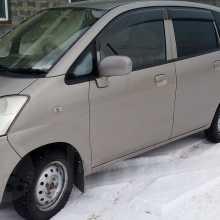 Шарыпово Moco 2003