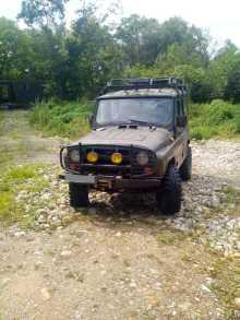 Артём 469 2008