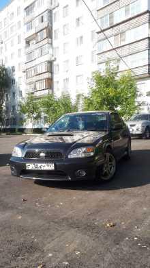 Москва Legacy B4 2001