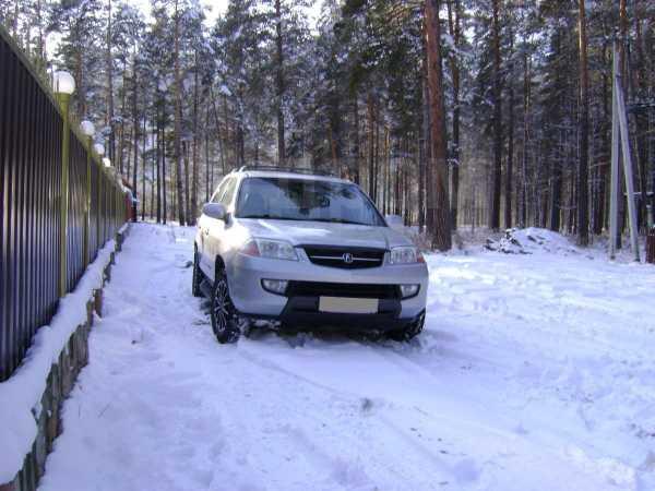 Acura MDX, 2001 год, 300 000 руб.