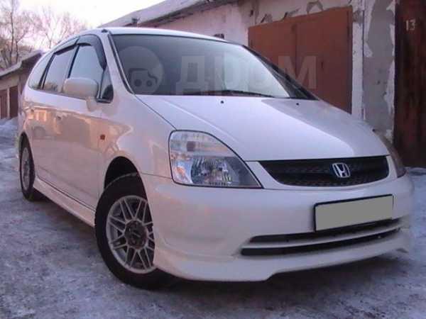 Honda Stream, 2001 год, 295 000 руб.