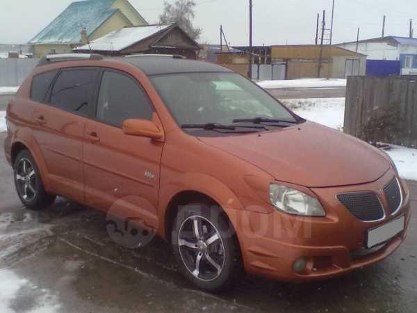 Pontiac Vibe, 2005 год, 425 000 руб.