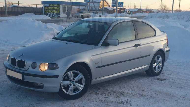 BMW 3-Series, 2003 год, 455 000 руб.