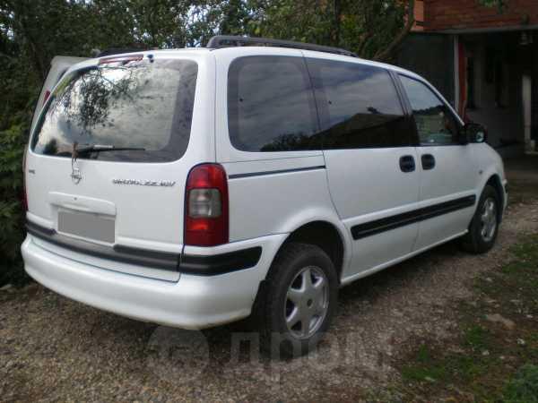 Opel Sintra, 1998 год, 300 000 руб.