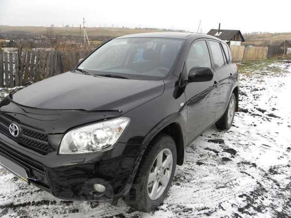 Toyota RAV4, 2008 год, 835 000 руб.