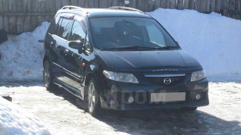 Mazda Premacy, 2003 год, 310 000 руб.