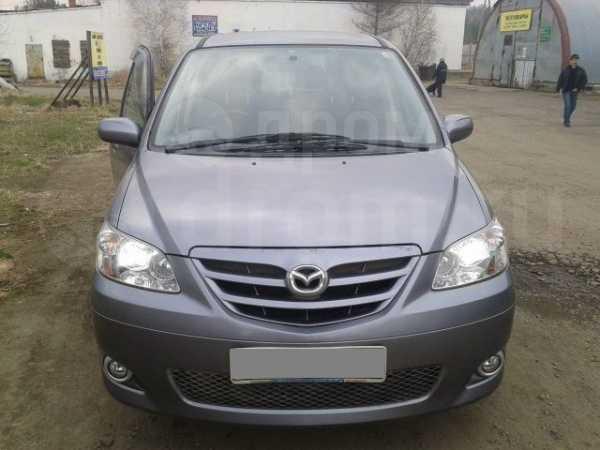 Mazda MPV, 2005 год, 470 000 руб.