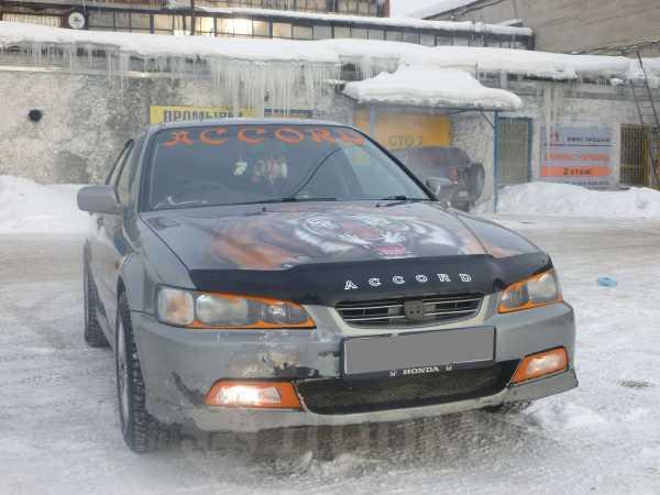 Honda Accord, 1998 год, 266 666 руб.