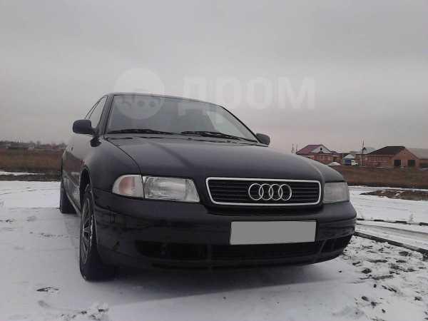 Audi A4, 1995 год, 185 000 руб.