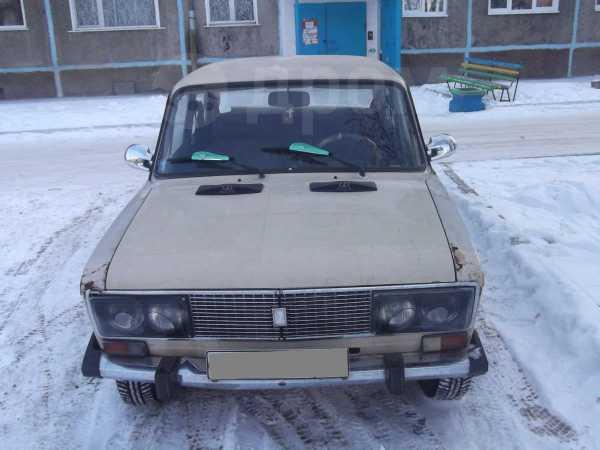 Лада 2106, 1990 год, 25 000 руб.