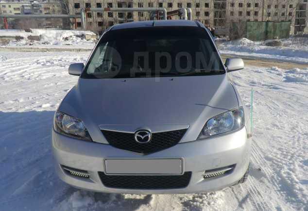 Mazda Demio, 2005 год, 260 000 руб.