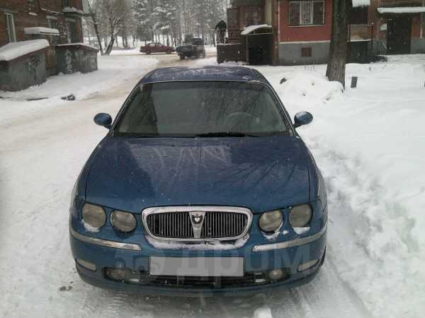 Rover 75, 1999 год, 320 000 руб.