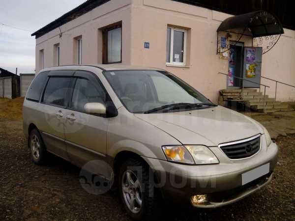 Mazda MPV, 1999 год, 250 000 руб.