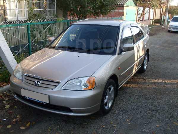 Honda Civic, 2002 год, 260 000 руб.