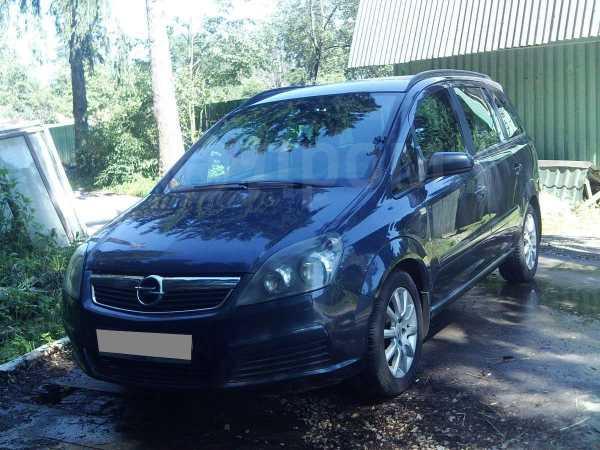 Opel Zafira, 2006 год, 470 000 руб.