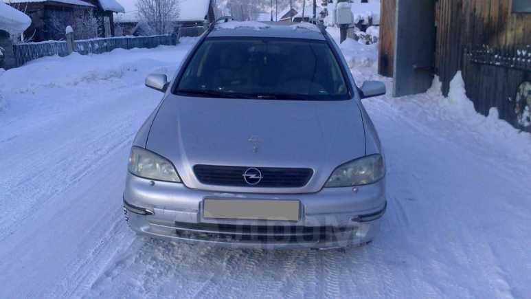 Opel Astra, 2001 год, 1 000 000 руб.