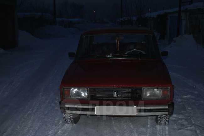 Лада 2105, 1993 год, 38 000 руб.