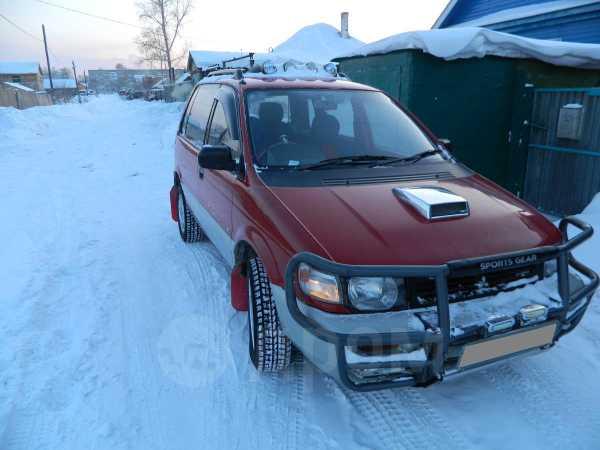 Mitsubishi RVR, 1993 год, 165 000 руб.