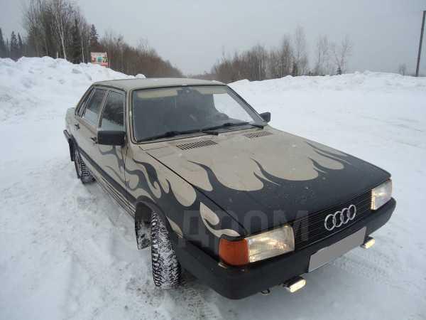 Audi 80, 1985 год, 80 000 руб.