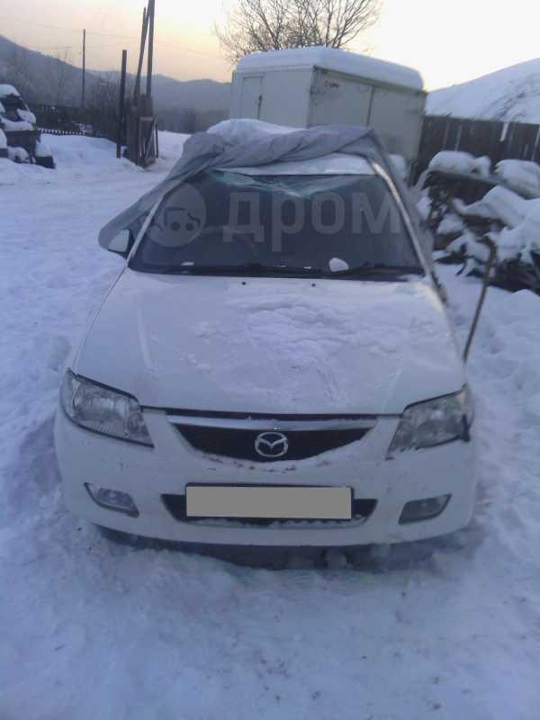 Mazda Familia, 2003 год, 130 000 руб.