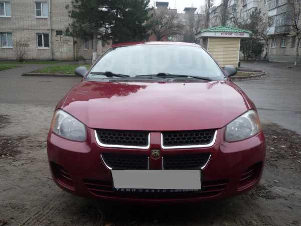 Dodge Stratus, 2003 год, 330 000 руб.